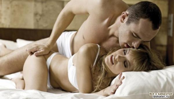 Факты о сексе для мужчин