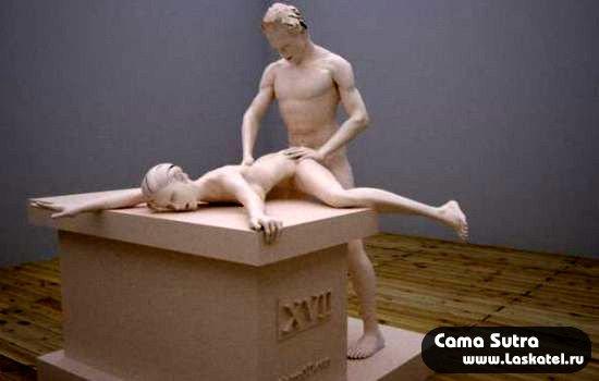 Камасутра в скульптуре